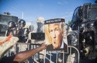 На Гаити прошла акция протеста против Трампа