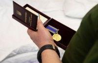 Зеленський виключив людей Порошенка з Комісії державних нагород та геральдики