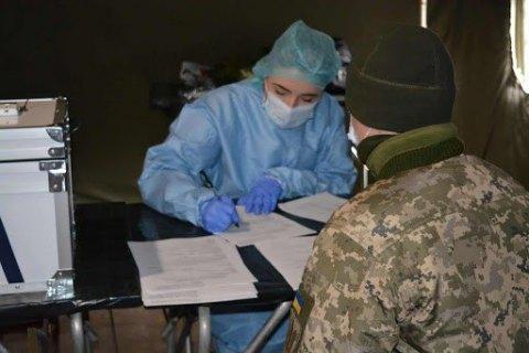 В украинской армии зафиксировали еще одну смерть, связанную с ковидом