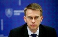 В Еврокомиссии все ще верят КС Украины
