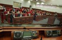 Нардепы заблокировали трибуну Киевсовета