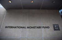 Україна отримала $5 млрд від МВФ