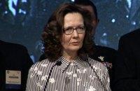 Джина Хаспел утверждена на пост директора ЦРУ