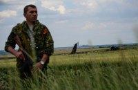 Суд отказался признать гибель командира Ил-76 в крушении под Луганском следствием российской агрессии