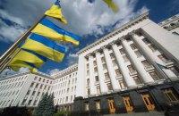 У Києві поліція відкрила провадження через антисемітські написи біля Офісу президента
