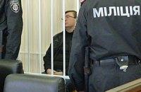 Луценко продолжает голодать(ДОКУМЕНТ)