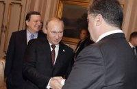 Путин ночью выдвинул ультиматум Порошенко
