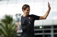 Федерер завоював 101-й титул у своїй кар'єрі