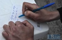 Волонтеры приглашают украинцев подписать новогоднюю открытку для родственников погибших в АТО бойцов