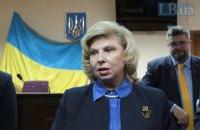 Омбудсмени України і Росії обмінялися списками утримуваних осіб