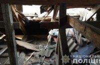 Окупанти з міномета обстріляли житлові будинки Золотого-4