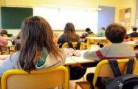 Тернопільським школярам покажуть сферичне кіно
