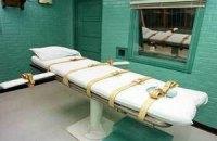 Большинство китайцев поддерживают смертную казнь за коррупцию