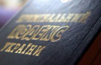 В Украине вступила в силу уголовная ответственность за вождение в нетрезвом виде (обновлено)