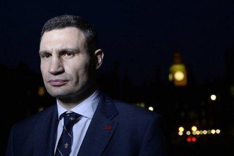 Кличко призвал власть погасить местным бюджетам разницу в тарифах прошлых лет