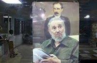 Фидель Кастро появился на публике