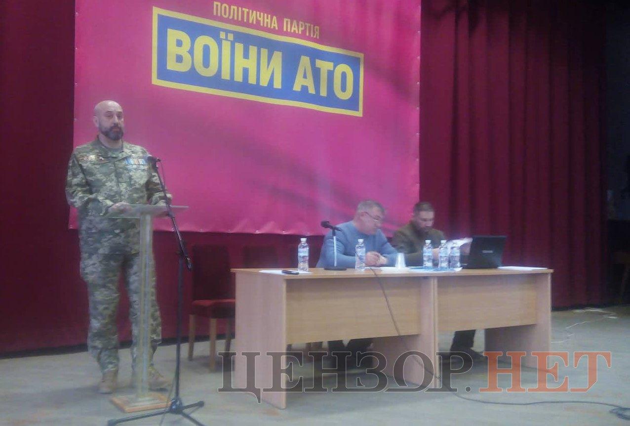 Полковник Сергей Кривонос