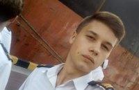 У пораненого українського моряка Ейдера підозри на гепатит не підтвердилися