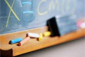 ЕС обсуждает увеличение срока обучения в школах
