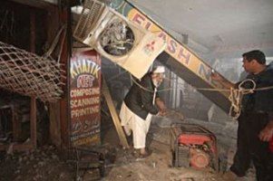 В Пакистане от взрыва погибли 35 человек