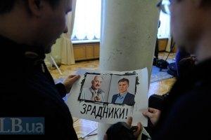 """В оппозиции уверяют, что карточки """"тушек"""" Табаловых не голосуют"""