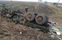 Смертельну ДТП у Донецькій області розслідує військова прокуратура