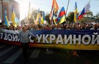 Влада Москви заборонила проводити антивоєнний мітинг