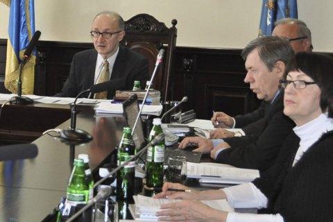 ВККС рекомендувала призначити 95 суддів