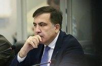 Судебные эксперты не смогли проверить почерк Саакашвили на заявлении о гражданстве