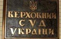 Директора Новомосковского лесхоза будет судить Верховный Суд