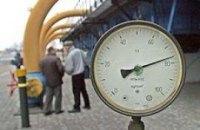 В Секретариате прогнозируют в 2010 газ по 300 долларов