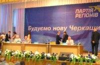 Черкасская ПР заявила о пополнении фракции на 30% за счет соратников Яценюка