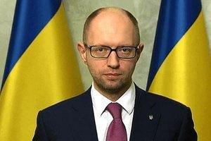 """Яценюк: """"Черносотенные погромы в Украине не пройдут"""""""