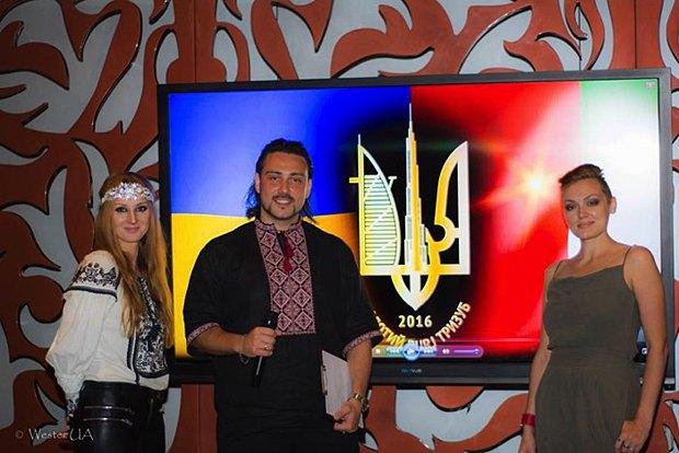 Премія Золотий Бурж-Тризуб, створена українськими експатами в ОАЕ