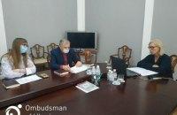 Людмила Денисова провела встречу с родными украинских политзаключенных, которых незаконно удерживает страна-агрессор