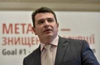 Суд визнав неконституційним призначення Ситника директором НАБУ (оновлено)