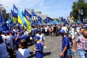 """40% киевлян осудили """"антифашистский"""" митинг"""