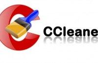 Хакеры взломали программу для чистки компьютера CCleaner