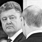 Чи можливі дипломатичні відносини з країною-агресором?