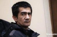 Підозрюваних у вбивстві пластичного хірурга в Києві заарештували на два місяці