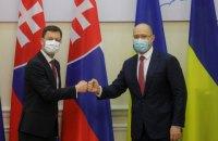 Словаччина виділила Україні €600 тис. на закупівлю вакцини від ковіду