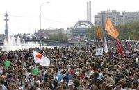 """Учасники """"Маршу мільйонів"""" вимагають відставки Путіна"""
