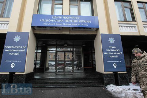 Жоден неатестований міліціонер не захотів їхати на Донбас