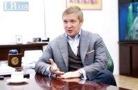 """Коболев попрощался с """"Нафтогазом"""" и оставил Витренко ключ от кабинета главы НАК"""