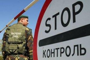 В РФ сообщили о приостановке работы трех пунктов на границе с Украиной