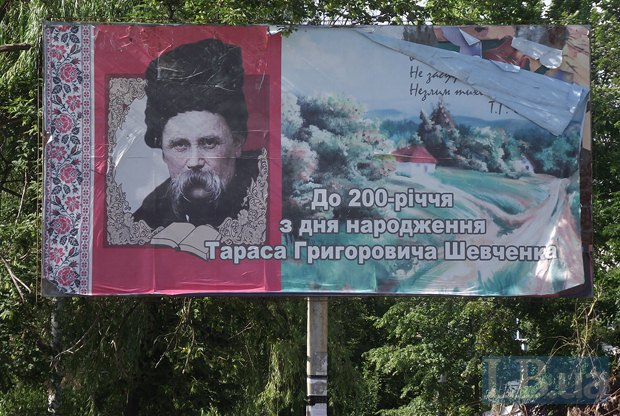 На Пророка даже у сепаратистов рука не поднялась