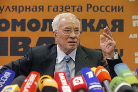 Азаров назвав Крим російським