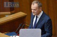 Туск посоветовал украинцам не перессориться из-за выборов