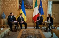 Зеленский обсудил с премьером Италии экономическое сотрудничество
