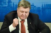 Порошенко заявив про загрозу відновлення активних бойових дій на Донбасі